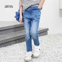 【AMII 超级品牌日】amii童装2017秋装新款女童牛仔裤中大童经典磨白长裤儿童修身裤