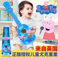 音乐男孩女孩可弹奏乐器迷你仿真尤克里里儿童吉他玩具