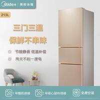 美的(Midea)BCD-213TM(E)阳光米 213升 分类保鲜 节能 三门三温式直冷冰箱家用冰箱