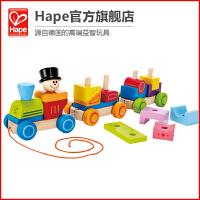 Hape几何积木火车1-6岁拖拉益智早教玩具小火车E8037