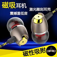手机耳机线浦记X50M手机线控耳机 磁性吸附设计 金属入耳式 重低音运动降噪麦克风