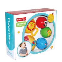 费雪婴儿手抓球3-6-12个月宝宝训练球皮球按摩球捏捏球玩具球套装