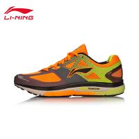 李宁男鞋专业跑步鞋新款双渡李宁云减震支撑夜跑夏季运动鞋ARHM057