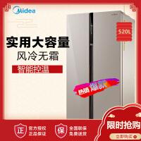 美的520升 风冷无霜 智能控温 家用 双门 电冰箱 对开门 冰箱 双开门 BCD-520WKM(E)