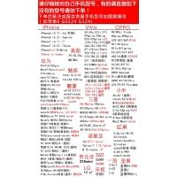 华为荣耀8X海贼王v10玻璃9i索隆手机壳nova4/p20麦芒7红米K20pro