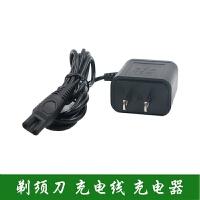 BOSU/SHAVER BY-310 330 1298 RQ1150 1280剃须刀3V充电器电源线