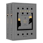 黑色雅典娜:古典文明的亚非之根 第三卷