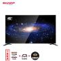 【当当自营】夏普(SHARP) LCD-45SF460A 45英寸液晶合资智能网络WIFI平板电视机