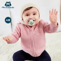 迷你巴拉巴拉宝宝开衫连帽婴儿保暖毛衣冬装男女童加绒加厚外套