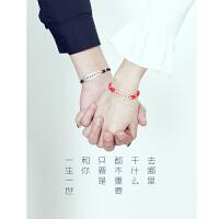 一生一世情侣纯银手链男女学生简约一对森系可刻字红绳饰品