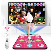 硅胶单色发光跳舞毯减肥瘦身家用跳舞机跳舞毯单人电视电脑接口两用按摩游戏机