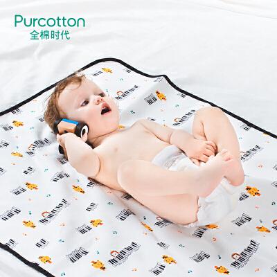 全棉时代婴儿隔尿垫可洗大号宝宝针织复合尿垫 90X70cm1条装
