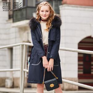 大毛领羽绒服女 香影2017冬装新款时尚修身显瘦收腰中长款外套潮