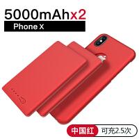 苹果6背夹充电宝iPhone7plus电池6s专用8超薄手机壳器X便携冲无线P背夹式迷你