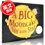 现货 给小星星的大月饼 英文原版 A Big Mooncake for Little Star 2019凯迪克银奖 儿