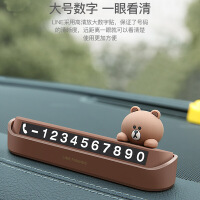 汽车临时停车牌电话号码牌高端小车挪车卡摞车电话牌车留数字牌子