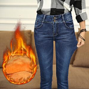 女装春秋冬季中高腰加绒加厚牛仔裤女长裤加棉保暖显瘦带绒小脚裤