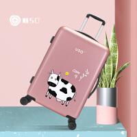 【支持礼品卡】新品USO卡通印花箱24/26寸行李箱男万向轮拉杆箱女学生20寸登机旅行箱