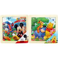 迪士尼拼图玩具 9片木制框拼经典版二合一(米奇2685+维尼2687)