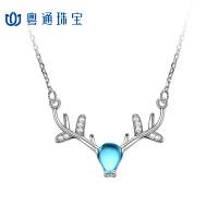 粤通珠宝925银银镶蓝珀锆石圣诞麋鹿套链项链