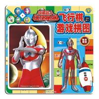 咸蛋超人战斗拍拍卡拼图:宇宙超人