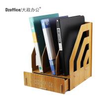 D046创意木质办公用品A4宣传文件资料抽屉架框座书架