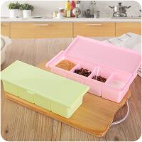 厨房家用翻盖塑料调味盒方形多格调料套装实用调味盒