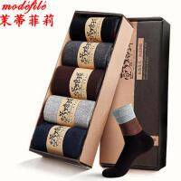 茉蒂菲莉 中筒袜 男士春季款棉质学生运动袜男式简约盒装商务休闲时尚袜子(5双装)