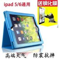 9.7寸ipad Air2保护套苹果5代爱派4平板电脑6外壳a1474支架 A1474 A1566请选择上方拍