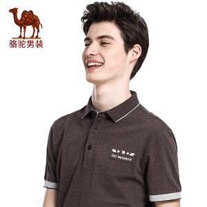 骆驼男装 夏季新款花纱纯色翻领POLO衫印花微弹男青年短袖T