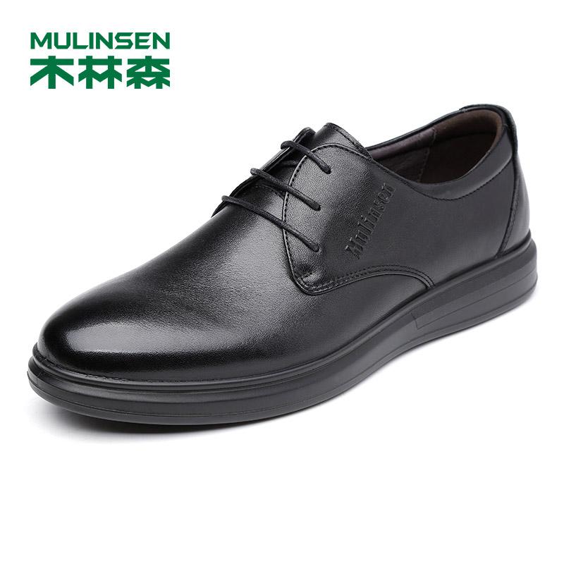 木林森男士皮鞋新款时尚休闲鞋正装鞋商务休闲鞋英伦男鞋皮鞋男款百搭鞋子77053116