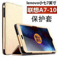 20190906010151490联想A7-10皮套 TAB2-A7-10F保护套7寸小七平板电脑保护套壳
