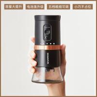 oceanrich/欧新力奇磨豆机电动咖啡豆研磨机家用小型全自动咖啡机