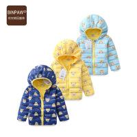 binpaw冬装男童棉衣外套 2016新款加厚宝宝棉服 儿童连帽棉袄童装