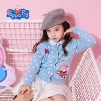 【促】小猪佩奇正版童装女童秋装糖果色可爱波点针织开衫毛衣女宝宝毛线衣上衣