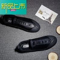 新品上市冬季新款男鞋精神小伙鞋子加绒棉鞋英伦时尚休闲皮鞋一脚蹬潮个性