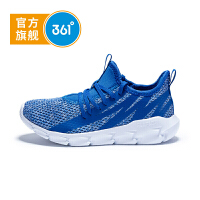 【下单立减价:125.5】361度童鞋 男童跑鞋 中大童 2019年夏季新品网面运动鞋K71923519