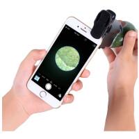 OUJIN可接手机显微镜60-100倍/200-240倍通用手机夹高倍放大镜显微镜带验钞灯