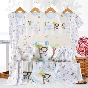 夏季婴儿衣服新生儿礼盒母婴用品纯棉刚出生初生满月宝宝套装短袖