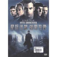 (泰盛文化)星际迷航:暗黑无界DVD9