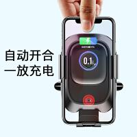 车载无线充电器苹果x手机支架汽车iPhone xs max华为mate20通用8pl [收藏+加购]享720天质保 拍下