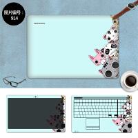 联想y40电脑14寸免裁剪炫彩贴纸Y410P笔记本外壳贴膜全包膜 SC-914 三面+键盘贴