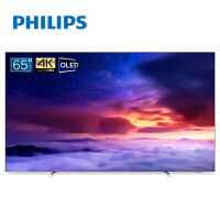 飞利浦(PHILIPS)65OLED784/T3 65英寸OLED 超薄全面屏 人工智能 HDR 4K超高清网络液晶电视