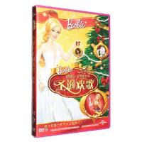 芭比公主系列 芭比之圣诞欢歌 1DVD