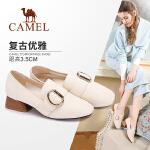 camel  骆驼 女鞋 秋季新品时尚个性方头女鞋 优雅舒适粗跟单鞋