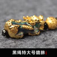 男士项链貔貅吊坠女款999银黄金护身符招财转运珠皮丘貔�n网红