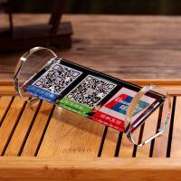 创意二维码支付牌微信支付标识牌水晶收银台付款码桌牌收款提示牌