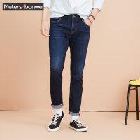 美特斯邦威牛仔长裤男士2017秋季新款韩版修身小脚裤青少年潮流