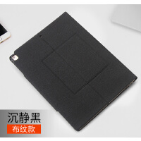苹果ipad pro 12.9英寸保护套蓝牙键盘ipadpro12.9薄壳无线键盘 ipad 12.9 黑色键盘套