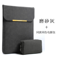 内胆包适用联想ThinkPad X1 Carbon 2017款内胆包笔记本保护套电脑包14英寸皮套 +电源包 14寸